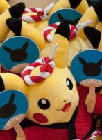 cropped-Japan2015_0621_0771.jpg